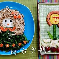 爱心早餐-花儿与公主的做法图解5