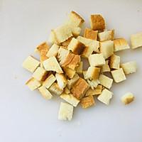 葡萄干面包布丁的做法图解1