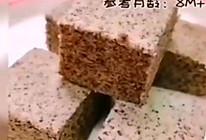 8m+宝宝餐 黑米山药糕的做法