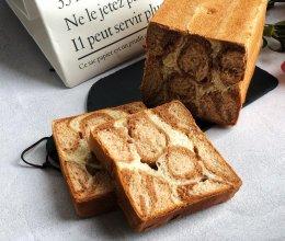 豹纹吐司面包的做法