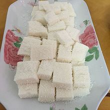 简易版椰子糕