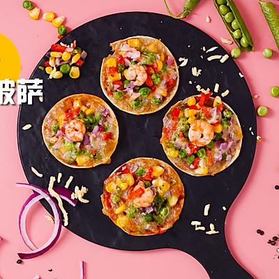 饺子皮成精化身迷你小披萨