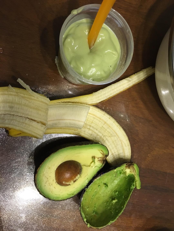 香蕉牛油果泥配水果的做法步骤