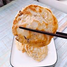 三文鱼香菇饼