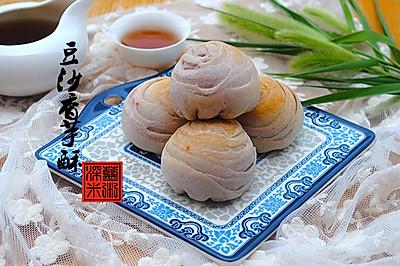 豆沙香芋酥-#长帝烘焙节华北赛区#