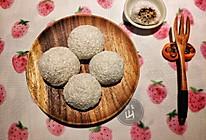 #一人一道拿手菜#椰香糯米糍的做法