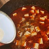 家常川味烩豆腐的做法图解21