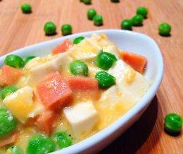 蛋黄豌豆烩豆腐的做法