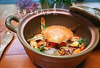 膏蟹海鲜粉丝煲——个人秘制,好吃停不下来#我爱烹饪#的做法