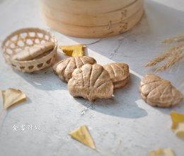 #年味十足的中式面点#荞麦银杏夹饼的做法