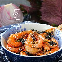 下酒菜椒盐紫苏虾的做法图解6