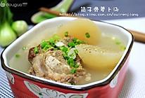 筒子骨萝卜汤的做法