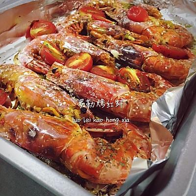 罗勒烤红虾