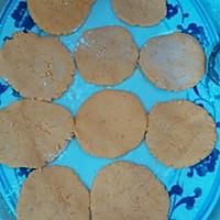 油煎南瓜饼的做法图解3