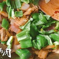 顺家私房菜——回锅肉的做法图解13