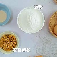 蛋皮肉松卷 宝宝辅食食谱的做法图解1
