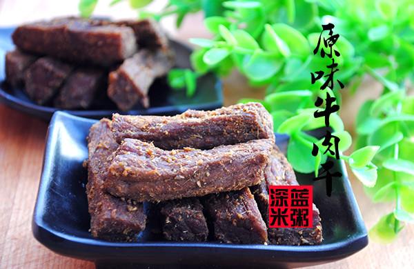 大喜大牛肉粉试用之自制原味牛肉干