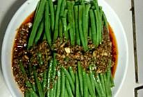 蒜汁豇豆的做法