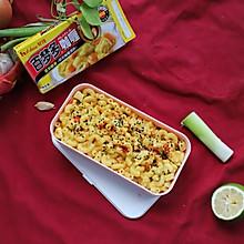 健身爱好者的快手午餐:微辣虾油咖喱意面便当#百梦多圆梦季#