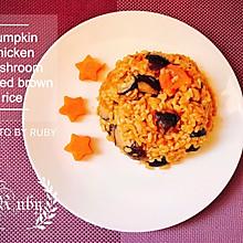 减脂餐:南瓜香菇鸡腿焖糙米饭