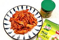 酸甜可口的茄汁鸡胸肉的做法