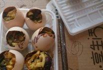 泰式咖喱黑米蛋壳糕的做法