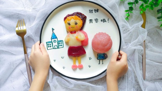 开学餐盘画点心——《甜甜开学啦》