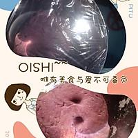 紫薯馒头的做法图解2
