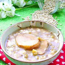 白芷绿豆薏仁汤
