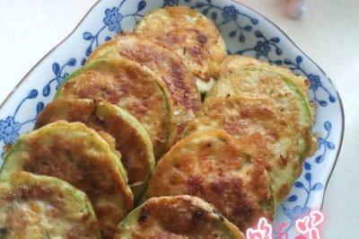 西葫芦酿肉饼