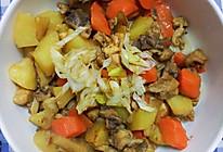 大盘鸡--私房菜的做法