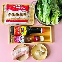 青菜鲜肉汤圆的做法图解1
