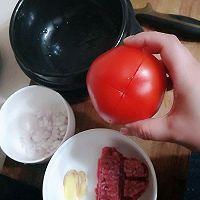 西红柿牛肉丸汤的做法图解1
