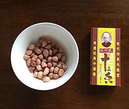 快速微波炉五香花生米的做法