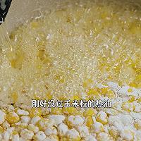 黄金玉米烙,酥脆香甜又好看,老人孩子都爱吃!的做法图解4