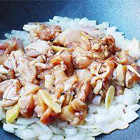 #肉食者联盟# 黑椒鸡腿饭的做法图解8