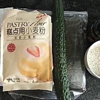 杂粮糯米卷的做法图解1