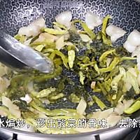 开味爽口的【酸菜鱼片】详解的做法图解7