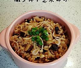 双菇油饭的做法