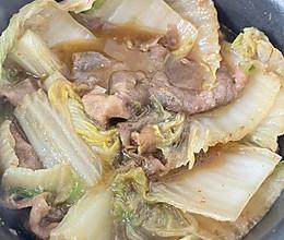 白菜肥牛煲的做法