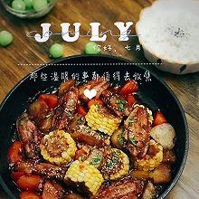 #夏日开胃餐#丰富餐桌味之可乐鸡翅煲