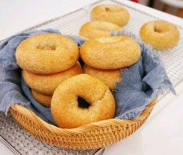 【健康的全麦贝果】❗低糖少油版的做法