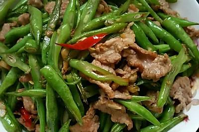 四季豆小炒肉