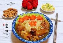 #钟于经典传统味#卤猪蹄面的做法