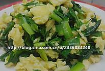 最简单的家常菜之【韭菜炒蛋】的做法