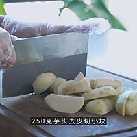 红豆芋圆汤的做法图解2
