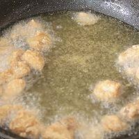 中餐厅里的豆瓣鸡的做法图解4