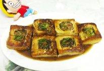 东江酿豆腐~琳儿版本的做法