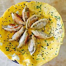 鸡蛋抱煎饺