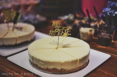 酸奶冻芝士蛋糕(香蕉味)